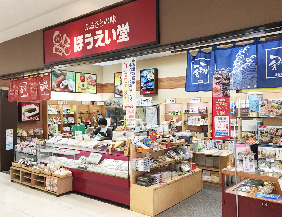 新南陽店店舗写真